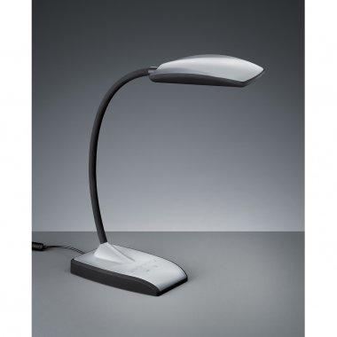 Pracovní lampička TR 526290187