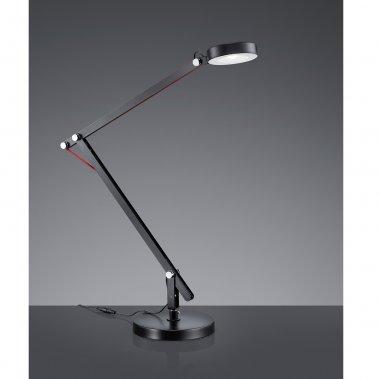 Pracovní lampička LED  TR 527920102