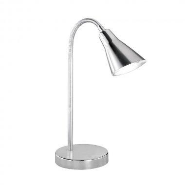 Pokojová stolní lampa LED  TR 528310107