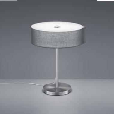 Pokojová stolní lampa LED  TR 571911211