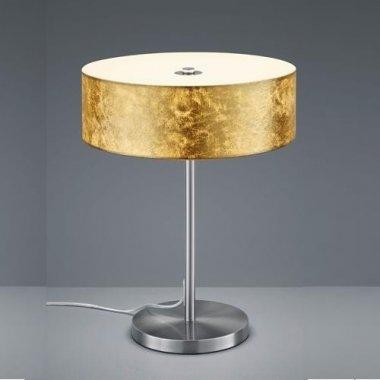 Pokojová stolní lampa LED  TR 571911279