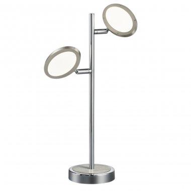 Pokojová stolní lampa LED  TR 572010206