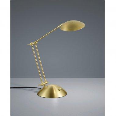 Pokojová stolní lampa LED  TR 572410108