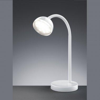 Pokojová stolní lampa LED  TR 572810101
