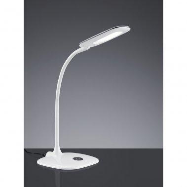 Pracovní lampička TR 573910101