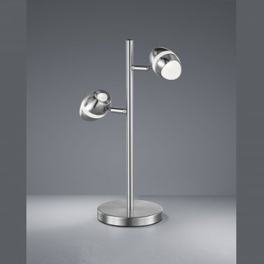 Pokojová stolní lampa LED  TR 579310207
