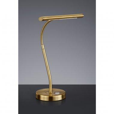 Pokojová stolní lampa TR 579790104