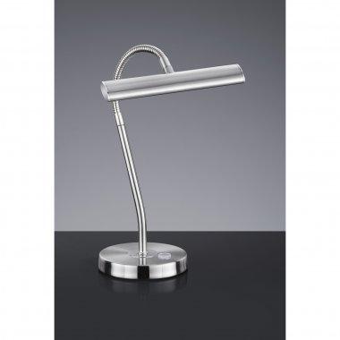 Pokojová stolní lampa TR 579790107