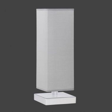 Pokojová stolní lampa TR 5914011-42