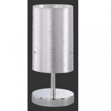 Pokojová stolní lampa TR 593900100