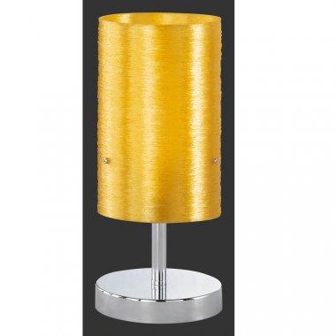 Pokojová stolní lampa TR 593900116
