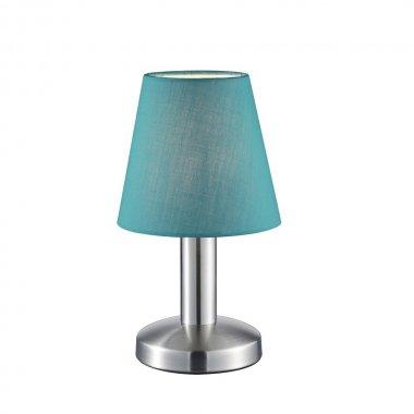 Pokojová stolní lampa TR 599600119