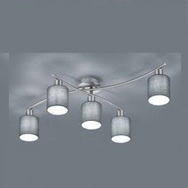 Stropní svítidlo TR 605400511