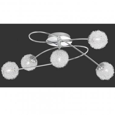 Stropní svítidlo TR 613210506