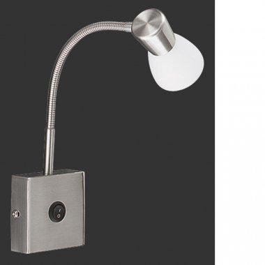 Přisazené bodové svítidlo TR 8160911-07