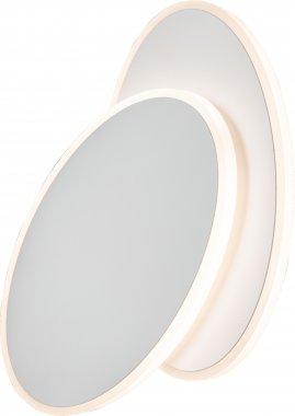 Nástěnné svítidlo LED  WO 4786.01.06.9000