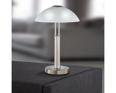 Pokojová lampička WO 8747.02.64.0000