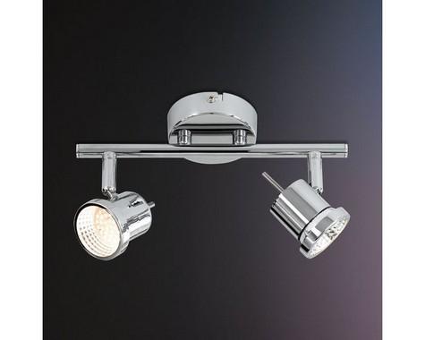 Přisazené bodové svítidlo LED  WO 750302010000