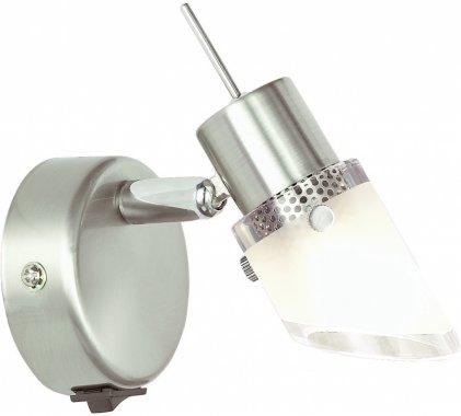 Nástěnné spotové svítidlo MICKY 1x G9 33 W matný nikl - WOFI