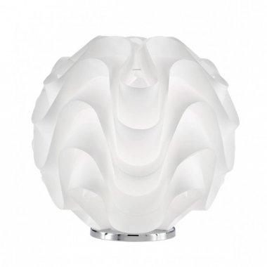 Pokojová stolní lampa WO 8069.03.06.7000