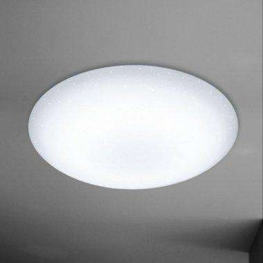 Koupelnové osvětlení WO 9545.01.06.0044