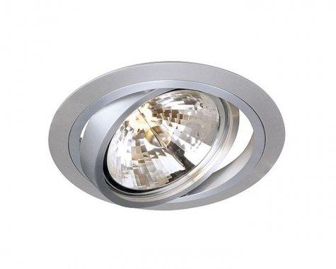 Vestavné bodové svítidlo 12V LA 113520-1