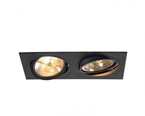Vestavné bodové svítidlo 12V SLV LA 113811-2