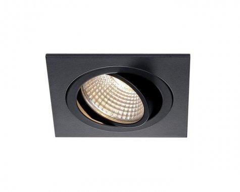 Vestavné bodové svítidlo 230V LED  SLV LA 113880-2
