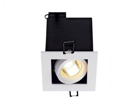 Vestavné bodové svítidlo 230V SLV LA 115510-4