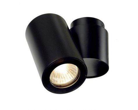 Stropní svítidlo LA 151823-1