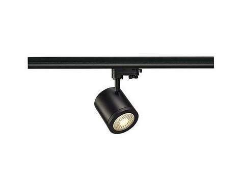 ENOLA C9 pro tříokr. lištu stříbrnošedá 230V COB LED 9W 55° 3000 LED LA 152434-3