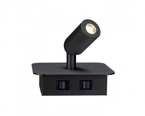 Nástěnné svítidlo LED  LA 155101-1