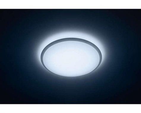 Stropní svítidlo LED 31823/31/P5-3