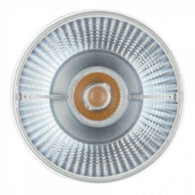 LED reflektorová žárovka QPAR111 4W GU10 24° teplá bílá - PAULMANN-1