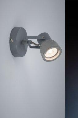 Přisazené bodové svítidlo P 66739-2