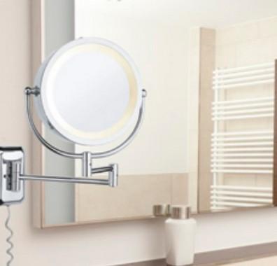 Koupelnové svítidlo P 70349-1