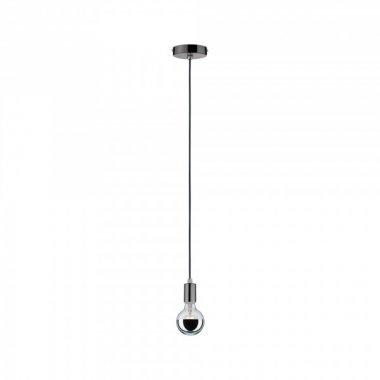 Venkovní svítidlo závěsné P 70896-1