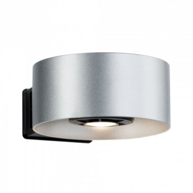 Venkovní svítidlo nástěnné P 79680-2