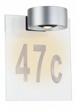 Venkovní svítidlo nástěnné P 79680-4