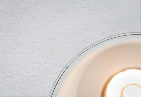 Koupelnové osvětlení LED  P 92653-2