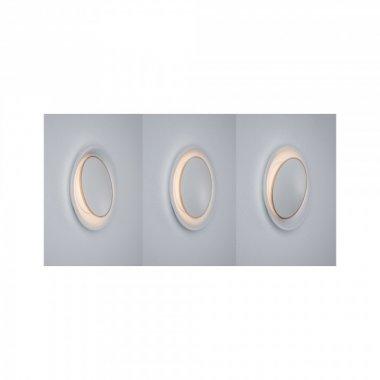 Vestavné bodové svítidlo 230V P 92927-2