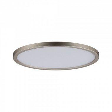 Vestavné bodové svítidlo 230V P 92935-1