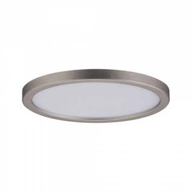 Vestavné bodové svítidlo 230V P 92947-1