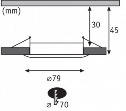 Koupelnové osvětlení LED  P 93956-4