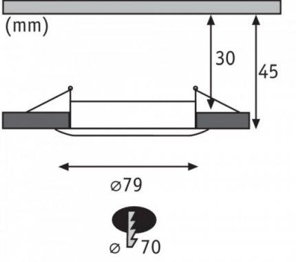 Koupelnové osvětlení LED  P 93958-4