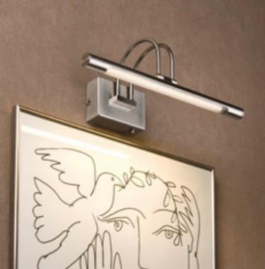 Nástěnné svítidlo P 99075-1