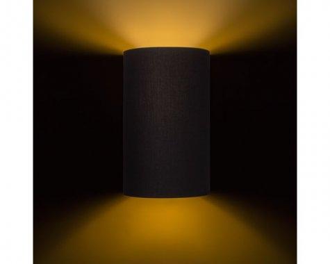 Nástěnné svítidlo R11368-1
