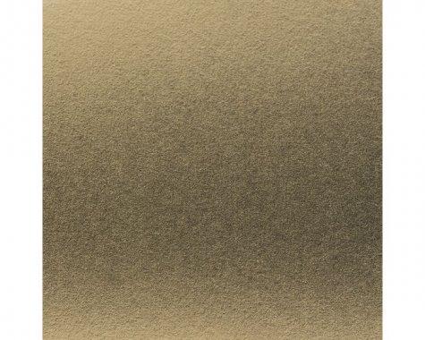 Nástěnné svítidlo R11464-2