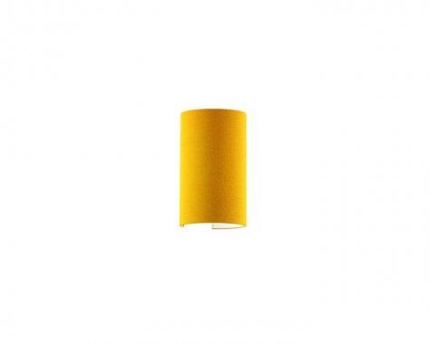 Nástěnné svítidlo R11509-2