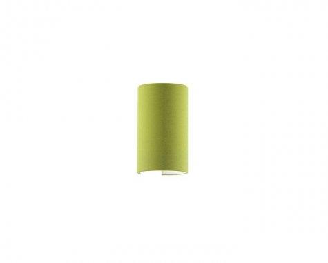 Nástěnné svítidlo R11519-4